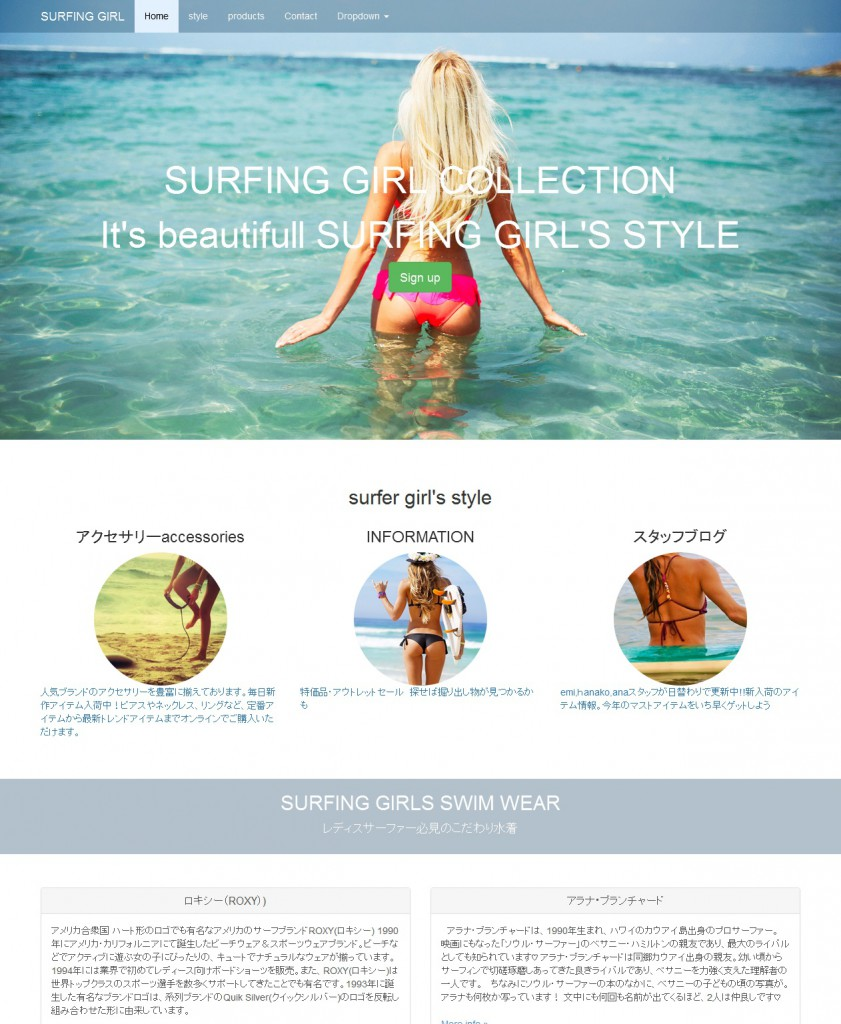 SURFING GIRL'S STYLE01