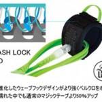 leash02