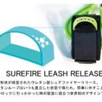 leash05